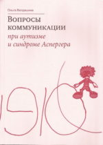 book-bogdashina