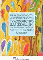 book-stuart