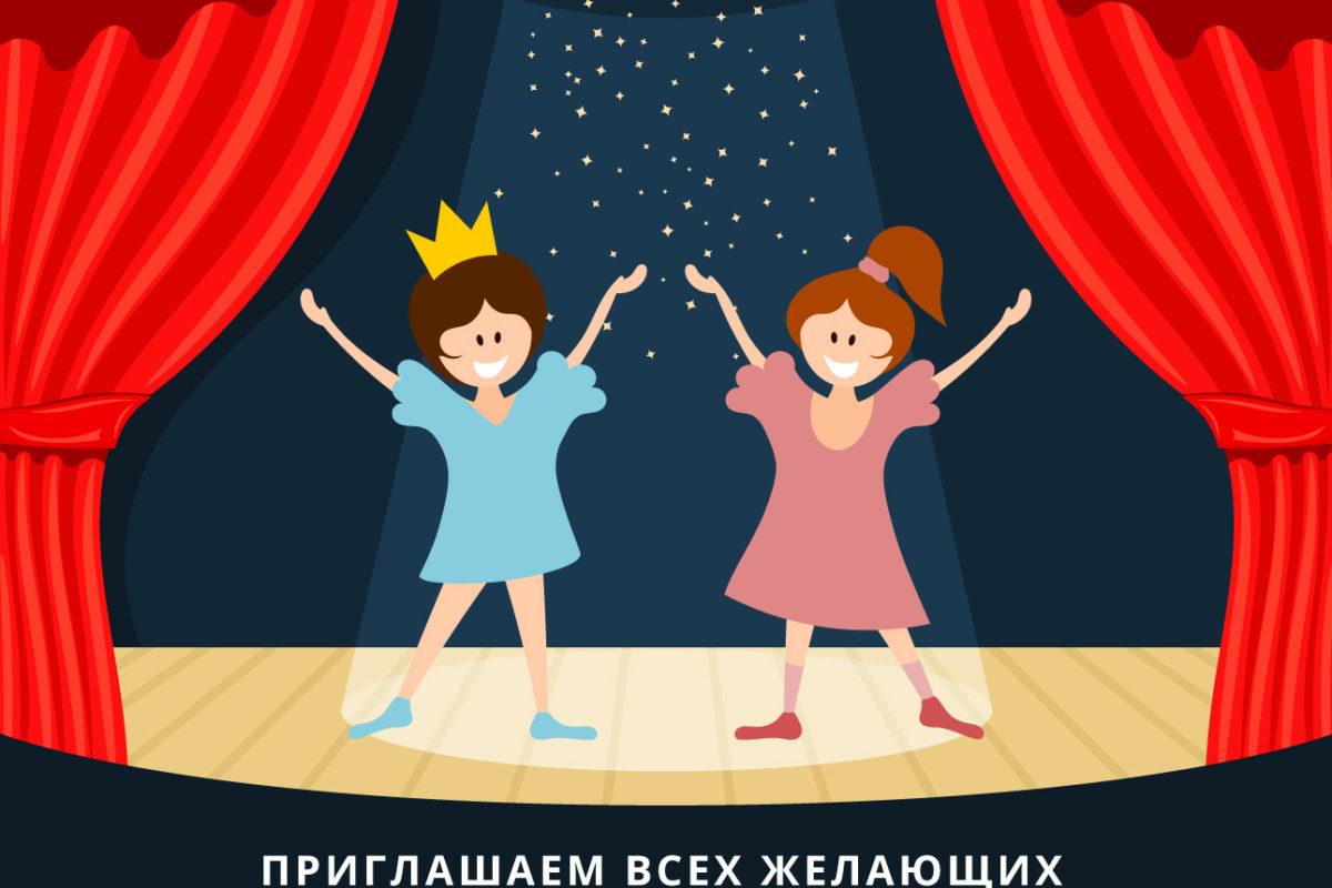 Teatr-s